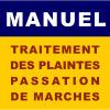 FID – Manuel de traitement des Plaintes «Passation de marchés»